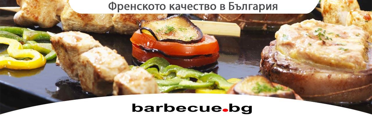SoMagic - Френското качество в България